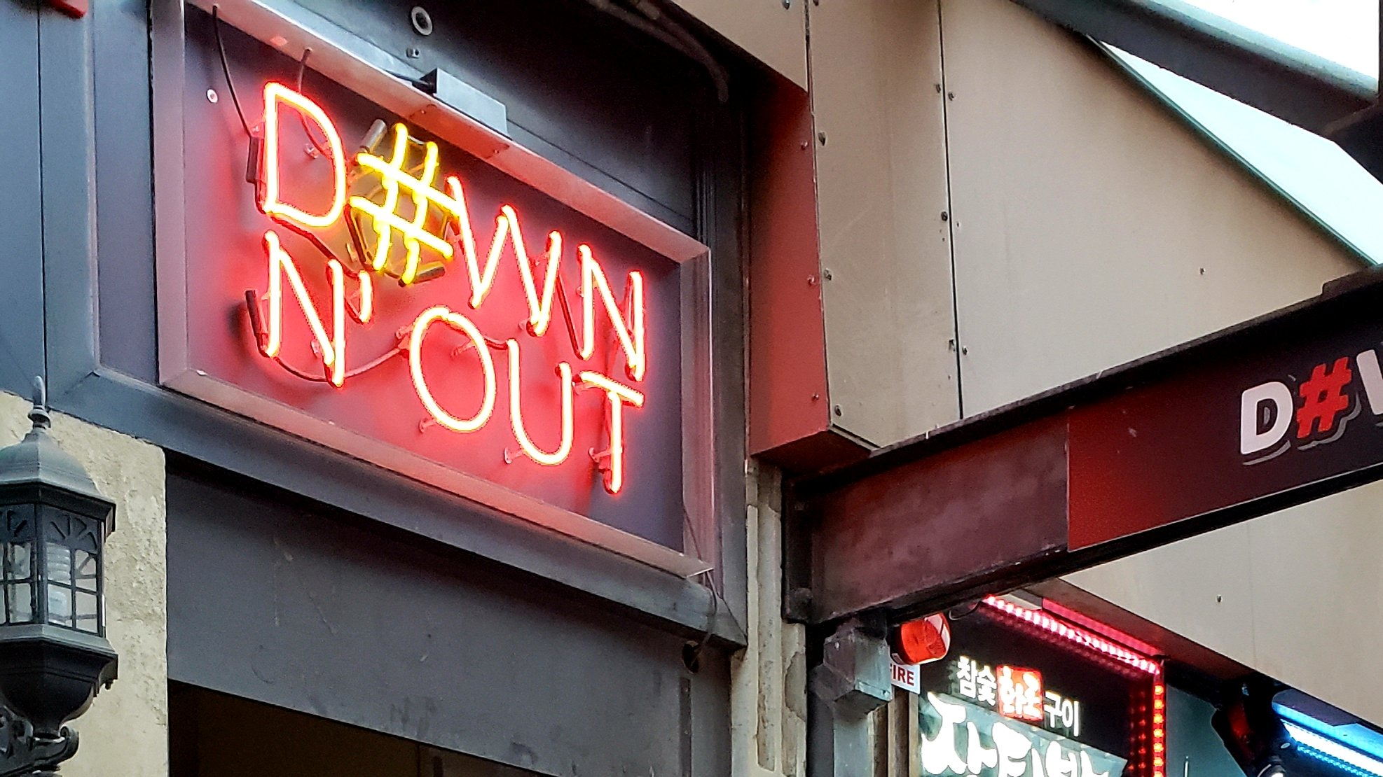 down n out sydney sign